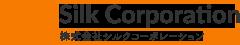 埼玉県伊奈町の事業用不動産コンサルタント|株式会社シルクコーポレーション